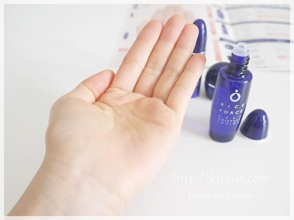 オススメのライスパワー化粧品ライスフォース口コミ