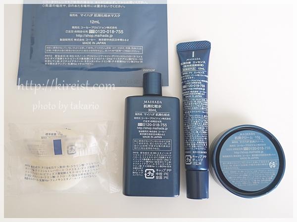 おすすめのライスパワー化粧品米肌口コミ
