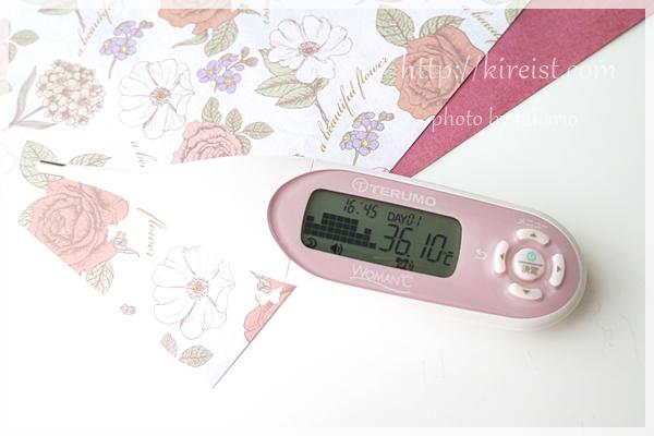 オススメの婦人体温計テルモウーマンドシーの口コミ