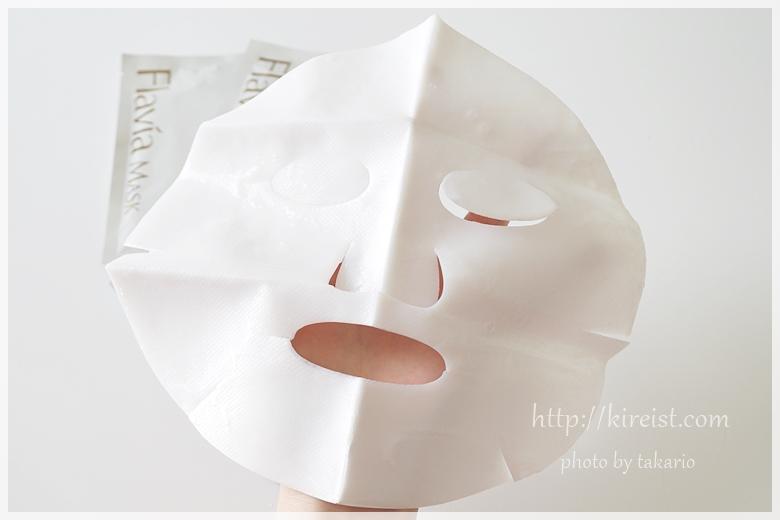 フラバンジェノール配合化粧品フォーマルクライン薬用フラビアナタデココマスク口コミ