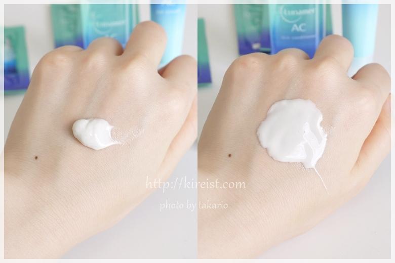 アスタリフトルナメアの洗顔口コミ