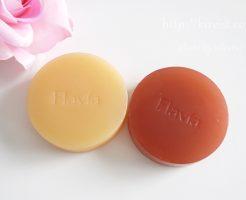 フラバンジェノール化粧品フォーマルクライン薬用フラビア洗顔石けん口コミ