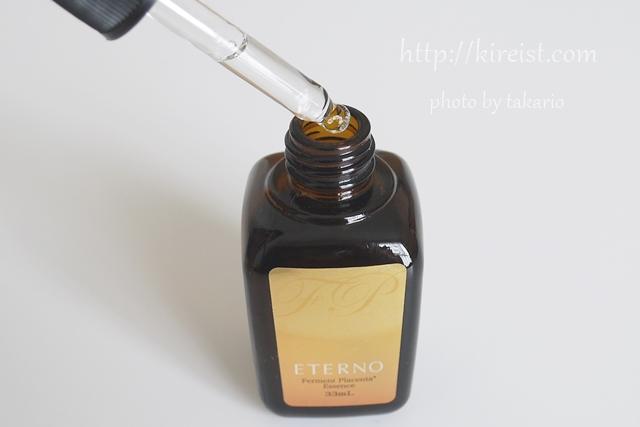 原液100%発酵プラセンタ美容液のエテルノ美容液